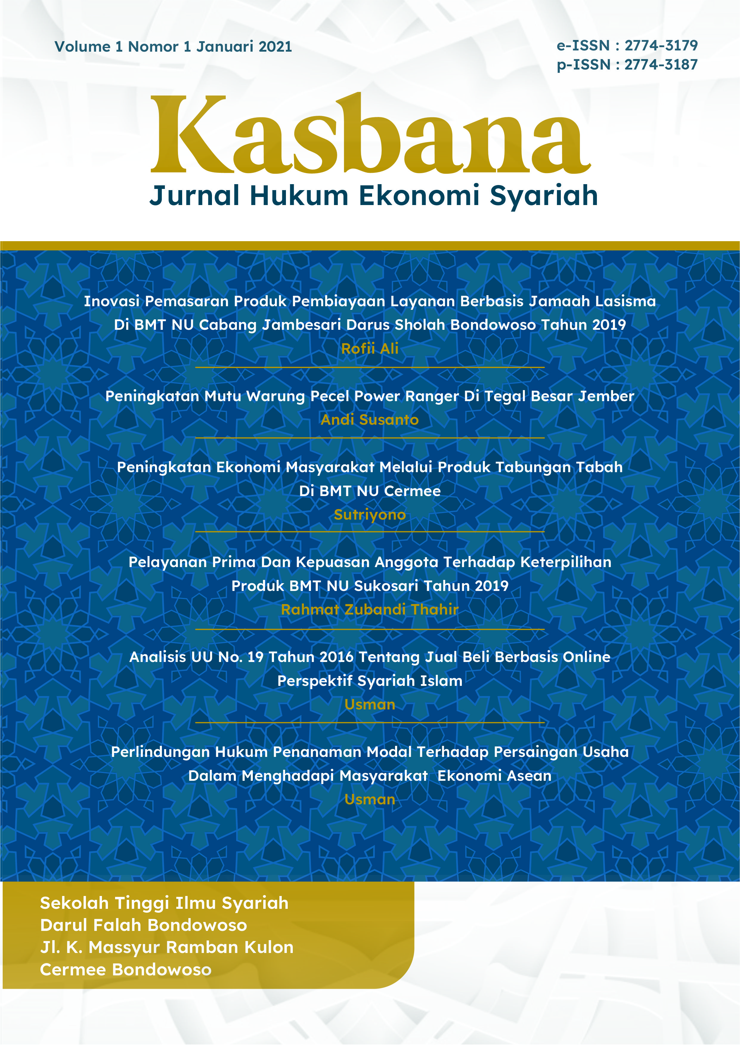 View Vol. 1 No. 1 (2021): Jurnal Hukum Ekonomi Syariah